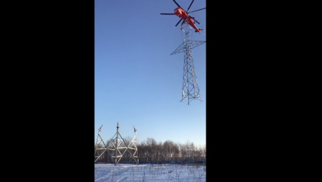 VIDEO - Manitoba Helicopter Moment