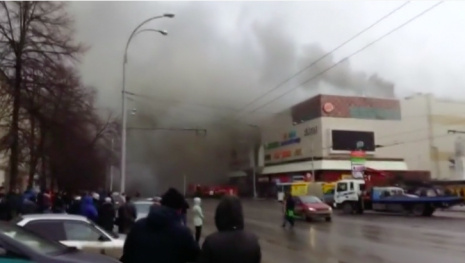 shopping-mall-fire-in-siberia-kills-53-114108