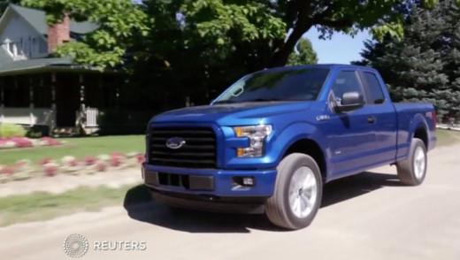 Ford Recalls Two Million F-150 Pickup trucks
