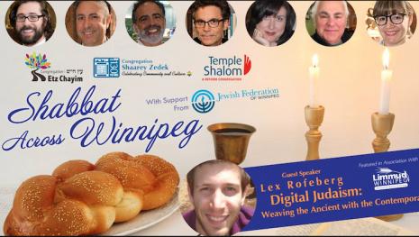 opinion-jewish-federation-of-winnipeg-unaware-guest-speaker-a-member-of-anti-israel-radical-group-117305
