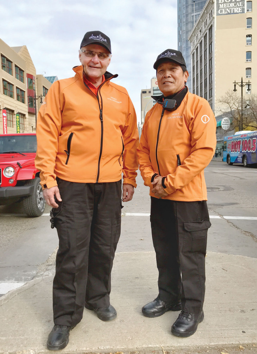 New Downtown BIZ Safety & Outreach Uniforms